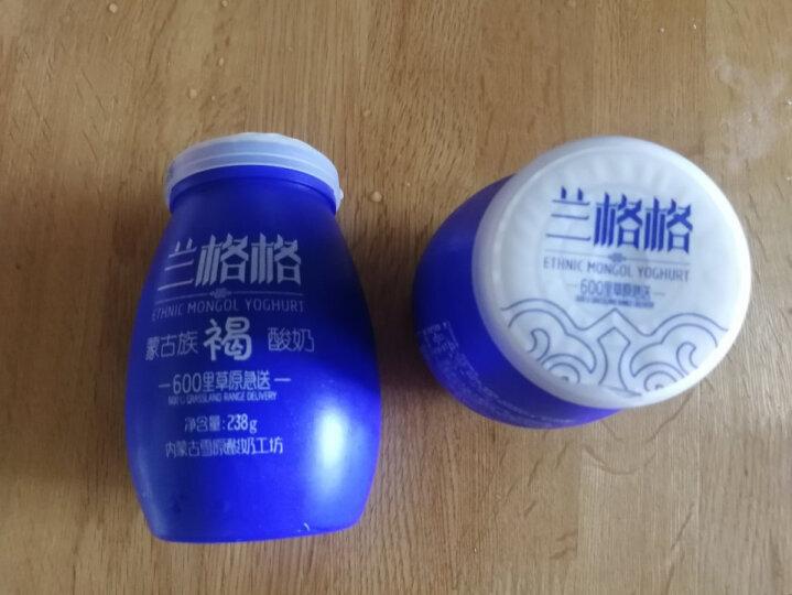 兰格格 凝固型酸奶 蒙古族褐酸奶酸牛奶238g (2件起售) 晒单图