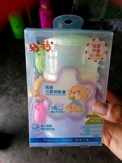 宝宝奶粉盒便携式外出携带分装婴儿辅食盒储存奶粉罐奶粉格密封罐分装奶粉格三层 晒单图
