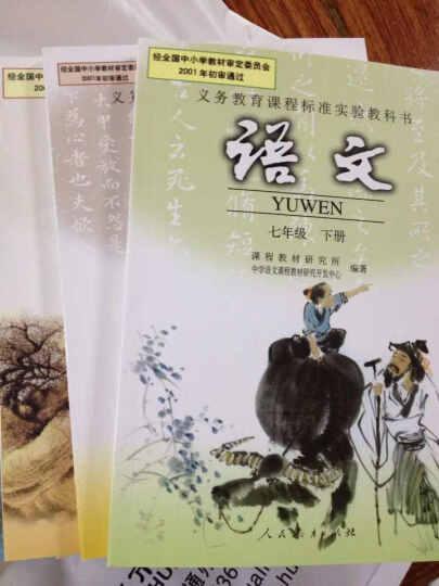 七八九年级上下册语文书 初中语文课本全套共6本 人教版789年级英语教材教课书 晒单图