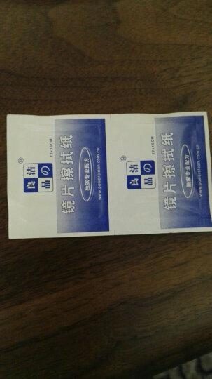 洁の良品 擦眼镜湿巾 镜片清洁消毒擦拭纸 显微镜镜头相机镜头专用湿纸巾 10片 晒单图