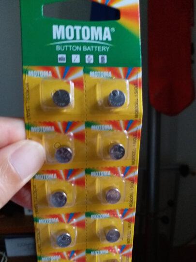 雷欧(motoma) AG5纽扣电池LR48/393/LR754纽扣电池1.5V电子蓝牙耳机验钞笔 晒单图