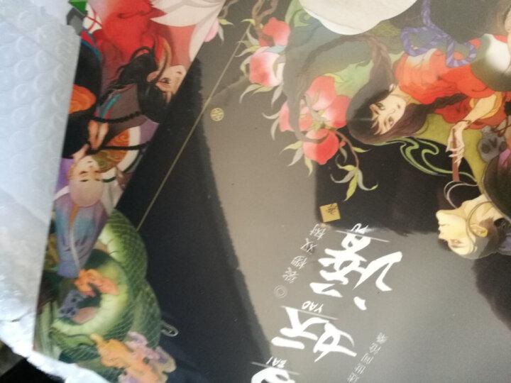 百妖谱1/2 全套2册  裟椤双树小说馆 漫娱青春动漫幻想  晒单图