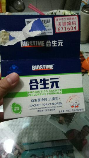 拜奥益生菌滴剂 婴儿益生菌儿童宝宝新生儿孕妇益生菌 益生元罗伊氏乳杆菌原装进口 5ml瓶装 晒单图
