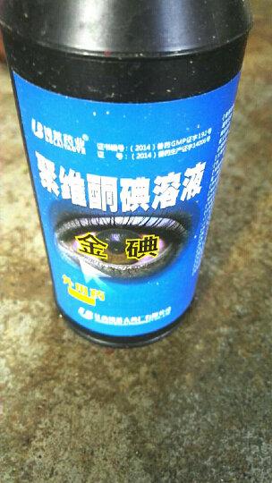 博莱药业(BoLaiYaoYe) 金碘器械消毒液外用皮肤伤口饮水鱼池消毒聚维酮碘溶液 晒单图