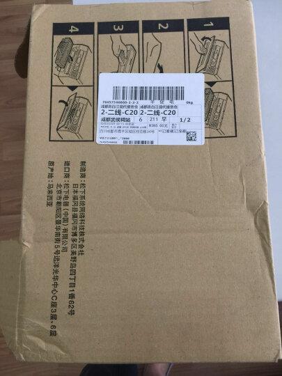 Panasonic KX-FAC408CN  墨粉盒 (适用机型KX-MB1508CN,KX-MB1528CN) 晒单图