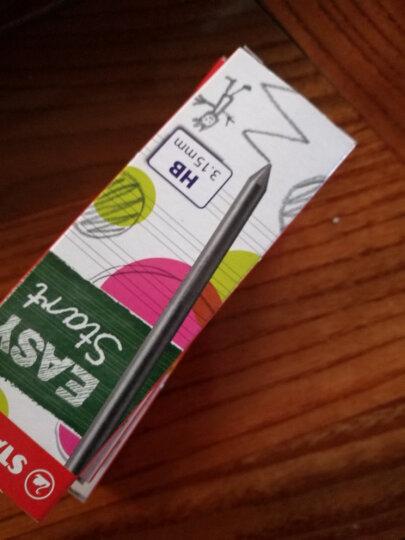 思笔乐(STABILO) 自动铅笔  握笔乐  儿童习字学生正姿 左右手活动铅笔/铅芯 3.15mm 铅芯 晒单图