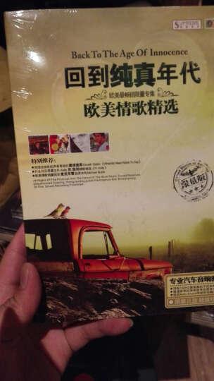 回到纯真时代:欧美情歌精选(6CD) 晒单图