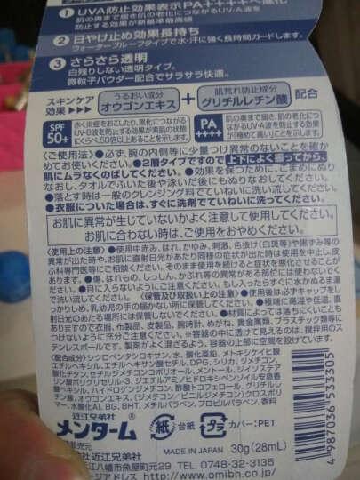 【海囤全球】日本OMI 近江兄弟 蔓莎小熊清爽冷感防水高倍防晒乳 SPF50+ 柑橘薄荷味 蓝色小三支 晒单图