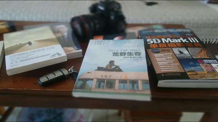 蜂鸟摄影学院 Canon EOS 5D Mark Ⅲ单反摄影宝典(赠光盘、手册) 晒单图