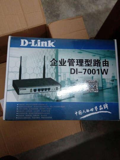 友讯(D-Link)dlink DI-7200 中小型企业高效节能 vpn 企业 路由器 晒单图