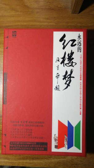 永远的红楼梦(精)(CD+DVD) 晒单图