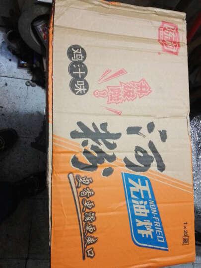 【陈村】陈村即食河粉 鸡汁味 方便食品 非油炸方便面 旅游早餐午餐 90g*20包 鸡汁味 一箱20包 晒单图