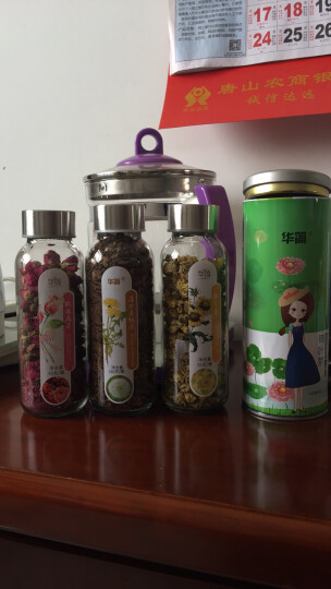 华简 茶叶 花草茶 荷叶茶 荷叶片花茶 共60g 可搭配柠檬片玫瑰菊花茶组合 晒单图