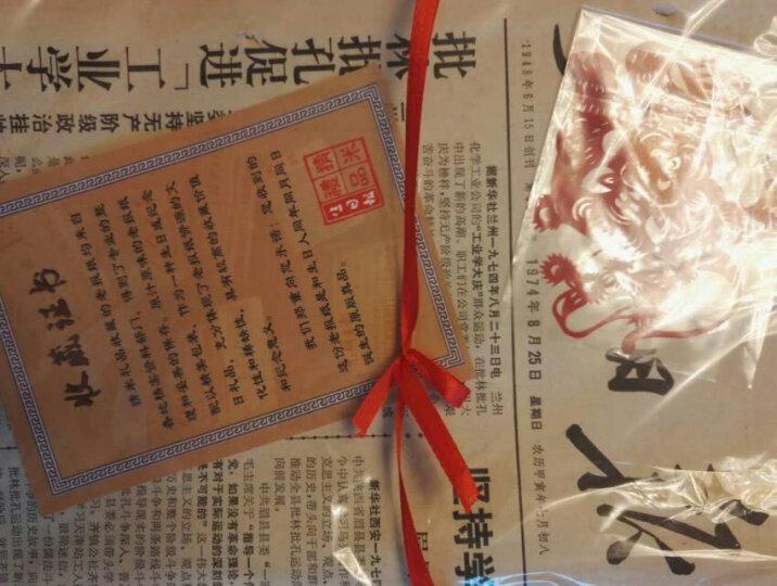 猜米(caimi)生日报纸出生当天出版的原版老旧报纸定制创意礼物送男朋友女生闺蜜庆生特别人民日报光明 70年代生日报 晒单图