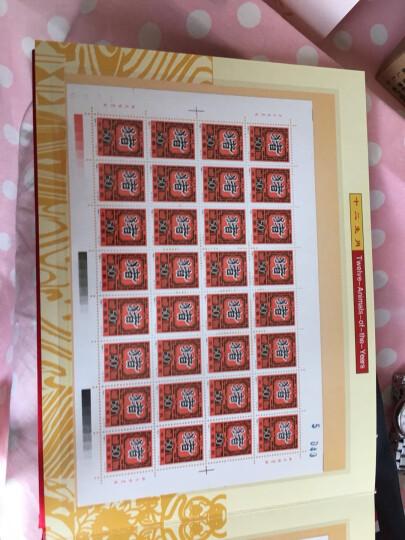滨恒邮币 第二轮生肖邮票大版 大全套 第二轮生肖邮票大版票 第二轮生肖邮票 蛇大版 晒单图