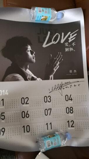 【动漫城】2013年 张杰专辑:爱,不解释 珍藏海报 三张图 (荧光橙 骑士银 绝版金) 晒单图