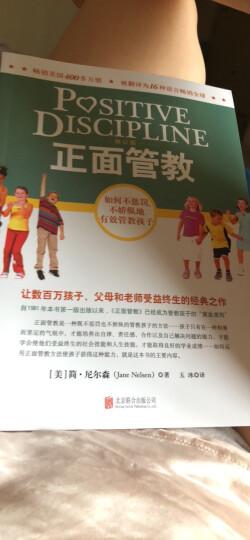 正版 正面管教全套套装6册 简尼尔森 0-3岁 3-6岁儿童家教育儿百科全书教育孩子的书 晒单图