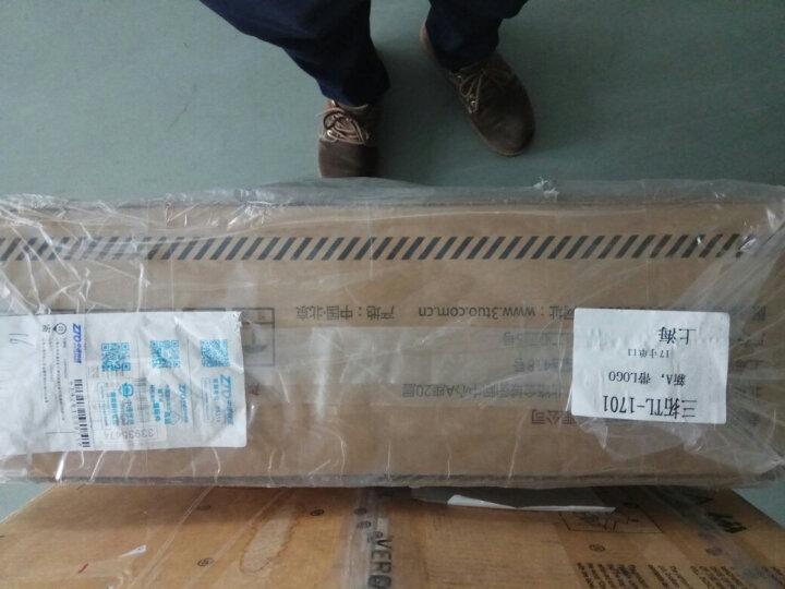 三拓 KVM切换器8口1口4口16口17英寸多电脑级联切换器USB/PS2混接数字kvm切换器机架式 TL-1701 17英寸液晶 1口 晒单图