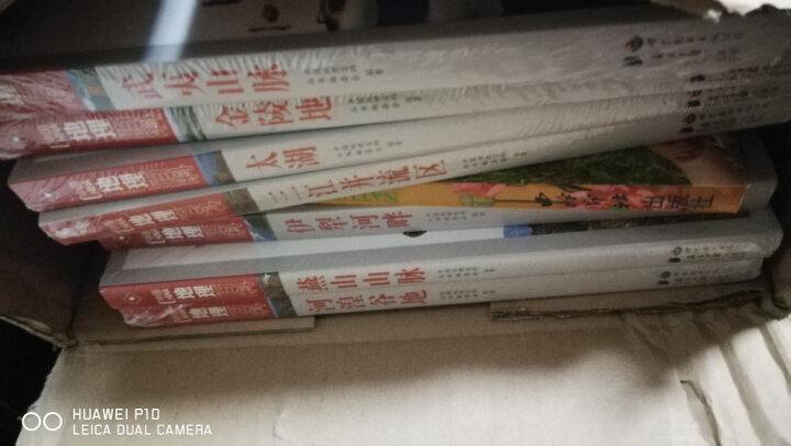 中国地理百科丛书:武夷山脉 晒单图