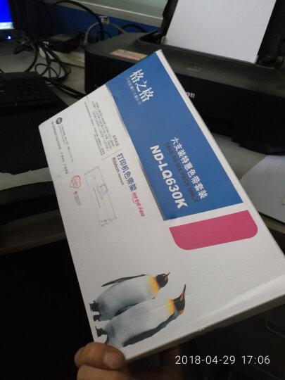 格之格LQ630K/LQ730K 适用爱普生LQ635K LQ730K LQ735K LQ80KF LQ610K LQ615K LQ630K打印机色带架 晒单图