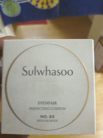 雪花秀(Sulwhasoo)采淡致美气垫粉底液23号 15g*2(遮瑕 防晒  气垫BB 自然色 适合一般亚洲人肤色) 晒单图
