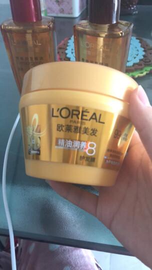 欧莱雅(LOREAL)精油润养护发膜 250ml(改善干枯毛燥)(新老包装随机发货) 晒单图