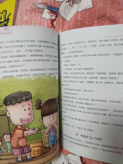 中国名家名作少年儿童文学阅读:孙幼军童话故事精选 晒单图