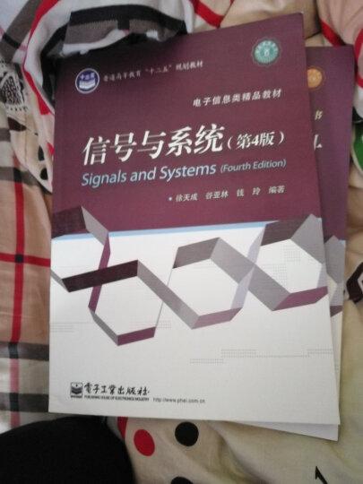 数字逻辑电路与系统设计(第2版) 晒单图
