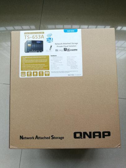威联通(QNAP)TS-653A 4G内存 六盘位网络存储器NAS 四核处理器 (无内置硬盘) 晒单图
