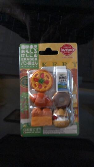 IWAKO日本进口橡皮擦 儿童卡通可爱趣味橡皮创意文具小学生学习用品美术涂改可拆装礼品礼物 小驾驶员 晒单图