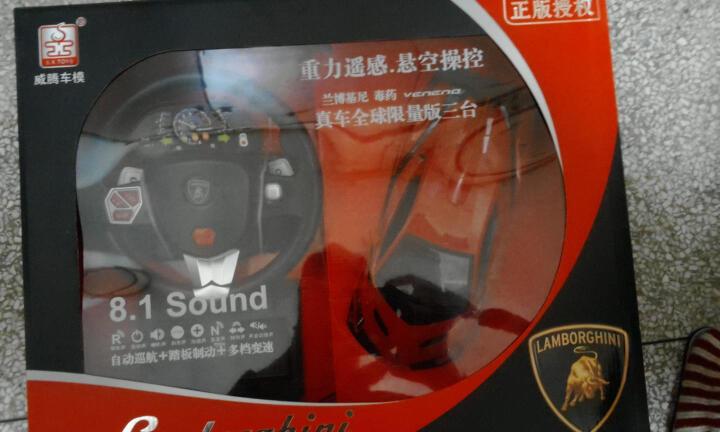 胜雄  兰博基尼毒药 遥控车  充电漂移遥控汽车玩具车 红色方向盘+脚踏款 晒单图