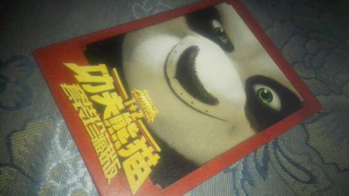 功夫熊猫1+2(2DVD珍藏版)(京东专卖特价) 晒单图
