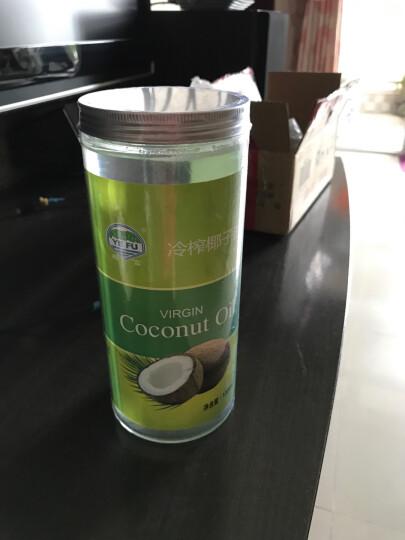 椰富 椰子油食用油海南椰油 冷压初榨椰子油可护发护肤外用 食用椰子油 1000ML 晒单图