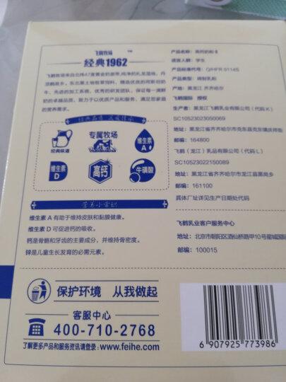 飞鹤(FIRMUS) 高钙奶粉400g*2盒装 助力学生成人儿童大中小学生青少年儿童独立包装奶粉 晒单图