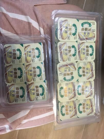 多美鲜(SUKI)淡味黄油份装(无盐)10g*20粒 荷兰进口 烘焙原料 晒单图