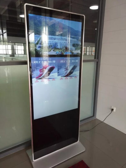 金视野 立式广告机LED智能数字标牌安卓电脑触控触摸一体机竖屏落地显示器 43英寸单机版可分屏广告机-非触控 晒单图