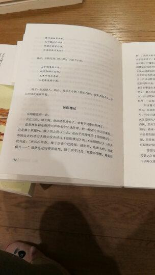 汪曾祺精装典藏文集:人间草木+人间有味(京东套装共2册) 晒单图