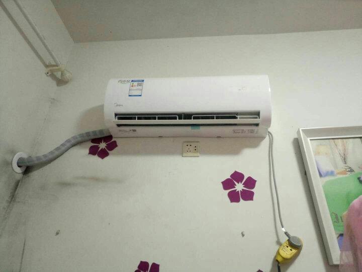 美的(Midea)小1匹 定速 冷暖 空调挂机 省电星 KFR-23GW/DY-DA400(D3) 晒单图