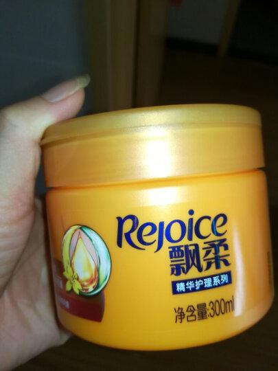 飘柔(Rejoice)护发素/精华素/发膜 修护枯燥 橄榄油莹润润发精华护发素400ml 4220 晒单图