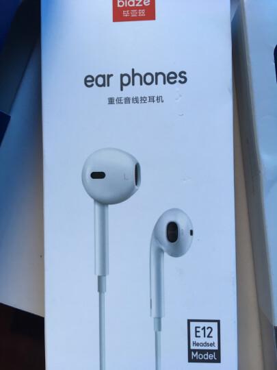 毕亚兹(BIAZE) 手机耳机入耳式 线控带麦有线通用耳塞 重低音 男女适用于苹果iphone/安卓/华为/三星 E12白色 晒单图