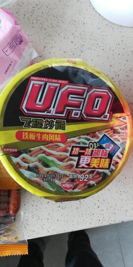 日清 方便面 UFO飞碟炒面 铁板色拉鱿鱼味 123g碗装 晒单图