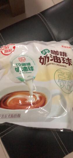 维记 咖啡奶油球 植脂 咖啡伴侣 10mL*40/袋 晒单图