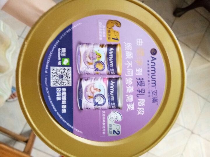 安满(Anmum) (香港市场同步)港版安满满悦孕妇奶粉孕前孕期妈咪奶粉800g 晒单图