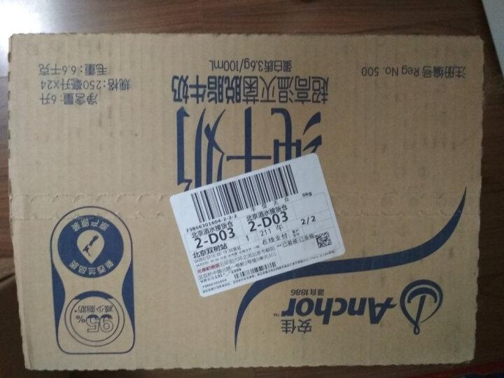 新西兰原装进口 安佳(Anchor)轻欣纯牛奶超高温灭菌脱脂牛奶250ml*24原箱装  新包装 晒单图