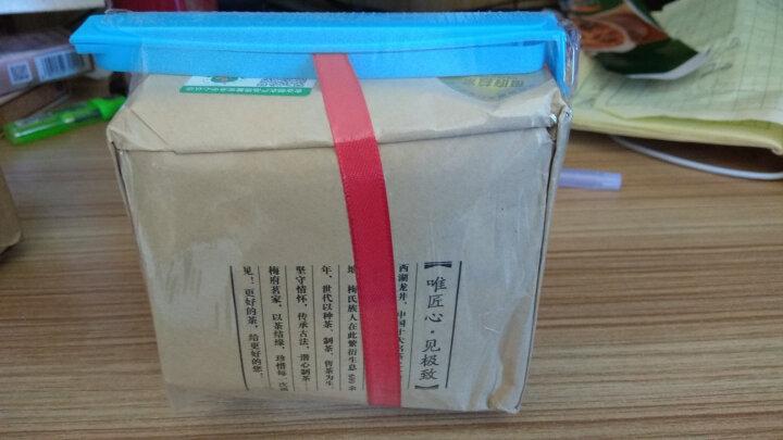 梅府茗家茶叶 茗茶 绿茶 西湖龙井茶雨前浓香纸包装 250g 2019新茶 春茶 晒单图