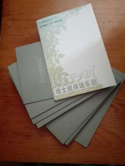 班得瑞典藏全集(环保版14CD 订制)(京东专卖) 晒单图