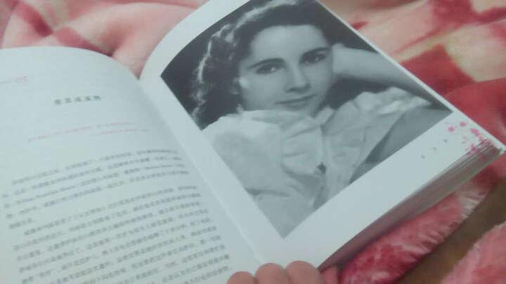 天使不落泪:伊丽莎白·泰勒的率性绽放 晒单图