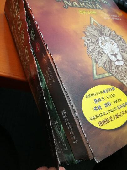 纳尼亚传奇全集(套装上中下册 中英文对照) 晒单图