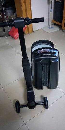 iubest2018新款商务电动行李箱个性滑板车旅行箱折叠智能学生拉杆箱20寸 黑色 晒单图