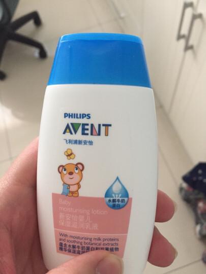 飞利浦新安怡 英国品牌 AVENT 婴儿保湿滋润乳液200ml SCF503/21 晒单图